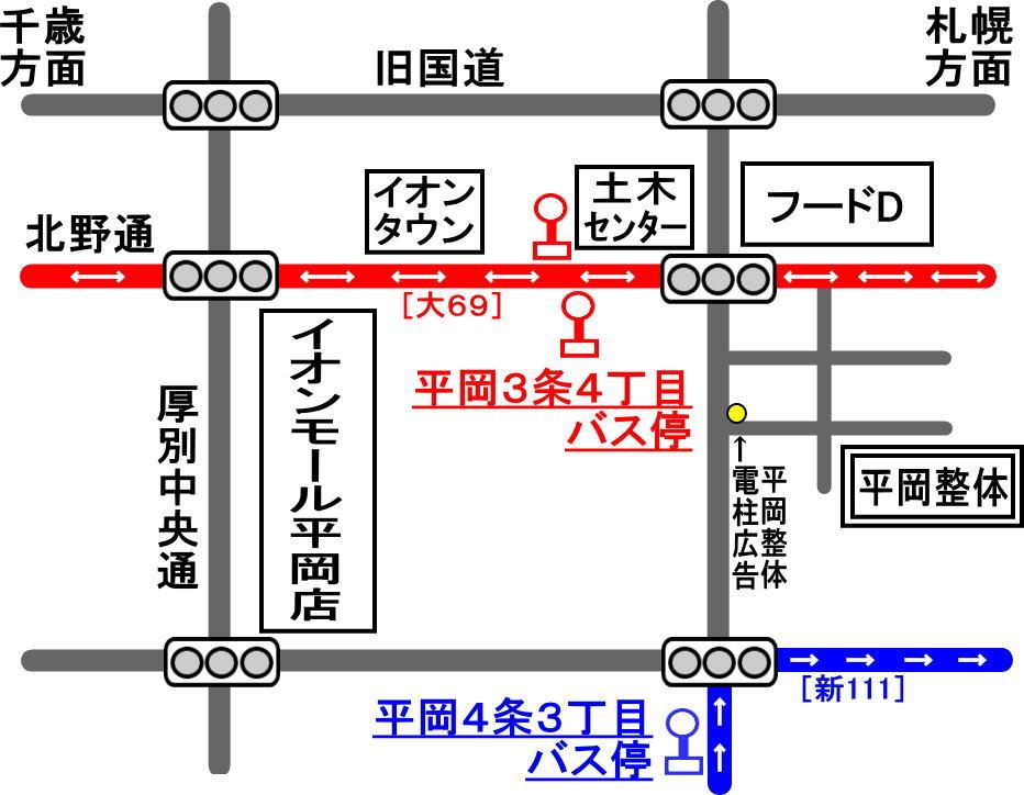 札幌市清田区の平岡整体療院(腰痛骨盤矯正肩こり)地図